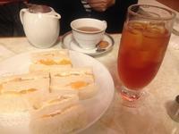 はまの屋パーラーでお茶 - LOVEおいしいもの☆LOVE Gunners