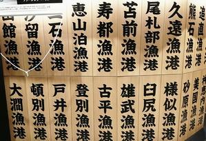 山村留学 人づくりの里運営協議会