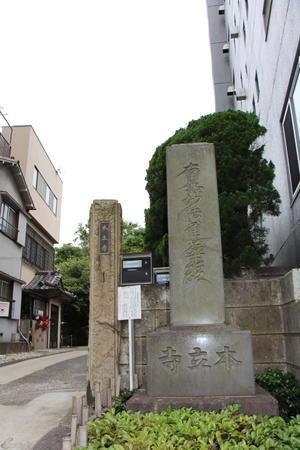 本立寺 - 趣味の世界