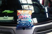 MCCスマート クーペ 長旅後のオイル交換 - smart.ism 北九州