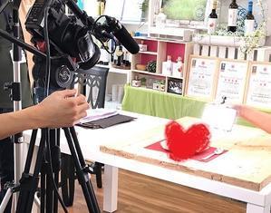 7/4(火)CBCテレビ「ゴゴスマ」出演 - cafeごはん。ときどきおやつ