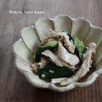 鶏肉ときゅうりのねぎ塩だれ - ふみえ食堂  - a table to be full of happiness -