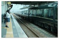 TWILIGHT EXPRESS 瑞風。 - Yuruyuru Photograph