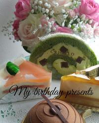 誕生日のケーキプレゼント - 料理研究家ブログ行長万里  日本全国 美味しい話