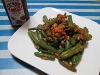材料3つ!簡単!大人も子供も喜ぶ(^^♪ いんげん豆のツナうまトマ炒め - candy&sarry&・・・2