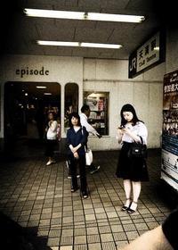 大阪市北区 - area code 072