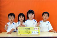 えひめ国体まで95日(たんぽぽ) - 慶応幼稚園ブログ【未来の子どもたちへ ~Dream Can Do!Reality Can Do!!~】