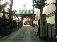 海亀山全龍寺 - 火神のお札を探しに行く