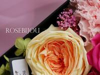 BoTSU・・・アレンジが出来るまで - RoseBijou-parler*blog