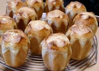 サマーブリオッシュ - ~あこパン日記~さあパンを焼きましょう