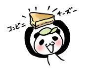 手作り市_出店報告 上賀茂6/25 - こまログ