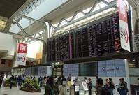 GW渡韓2*成田から釜山 金海空港へ! - Kirana×Travel