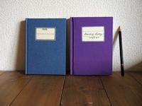 手作りノートの活用法 読書の記録 など - 手製本クリエイター&切絵コラージュ作家 yukai の暮らしを愉しむヒント