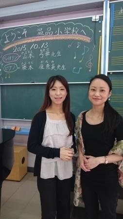 近況 - 藤本佳奈美*ピアノブログ
