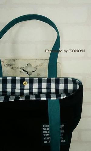 男前バッグと明日はキャバンヌ - 子ども服と大人服KONO'N