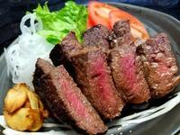 「ステーキ」 - そーすっこ