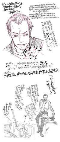 キングアーサー落書き1 - 山田南平Blog