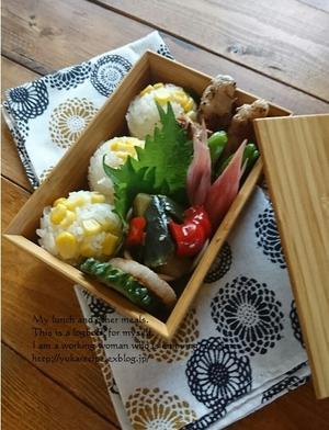 6.27 コーンむすびと肉巻き弁当 - YUKA'sレシピ♪