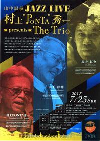 """JAZZ LIVE「村上""""PONTA""""秀一presents The Trio」ふるさと山中夏まつり40周年記念 第2弾  - 酎ハイとわたし"""