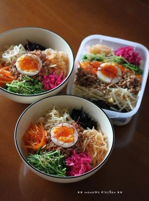 あまりの蒸し暑さに・・ ✿ bento&晩ご飯(๑¯﹃¯๑)♪ - **  mana's Kitchen **
