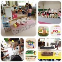 今日も楽しいね(^^♪ - ひのくま幼稚園のブログ