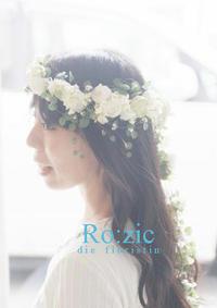 2017.6.29 花嫁さまと 白・グリーンの花冠/プリザーブドフラワー - Ro:zic die  floristin