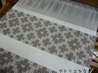 クラックル変化 - アトリエひなぎく 手織り教室