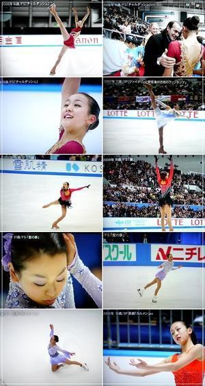 浅田真央全日本選手権スペシャル - おいしく、楽しく。