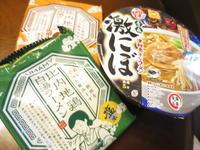 盛岡で買ったもの。東北のお菓子はバラエティ豊か! - よく飲むオバチャン☆本日のメニュー