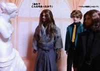 人形コント:其の32「ミロのヴィーナス」3 - 粘土天国