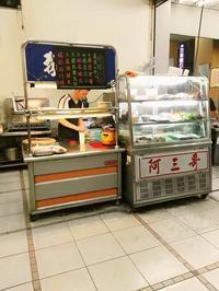 (台中:台湾式居酒屋)ちょこちょこ色々食べたいときにおススメの安くて美味しい快炒のお店「阿三哥擔仔麵」さんへ - メイフェの幸せいっぱい~美味しいいっぱい~♪
