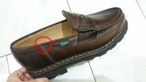新しい革靴が固くて痛いとき - ルクアイーレ イセタンメンズスタイル シューケア&リペア工房<紳士靴・婦人靴のケア&修理>