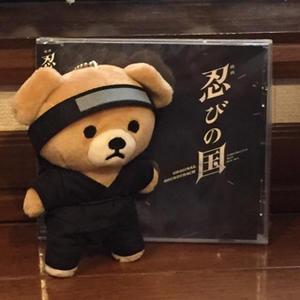 『アカデミーナイトG』☆女子会トークに入りたい - つれづれなるままに~嵐の大野智君~