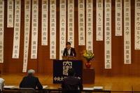 6/24 第39回全国学生新人弁論大会 - 明治大学雄弁部公式ブログ