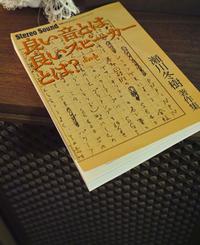 瀬川冬樹氏を愛読していた時代~私のオーディオ史~ - しゃしん三昧   ~シグマ、レクサス、着物の日々~