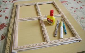 窓枠フレーム*DIY* - あくびノオト
