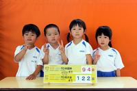 えひめ国体まで94日(れんげ) - 慶応幼稚園ブログ【未来の子どもたちへ ~Dream Can Do!Reality Can Do!!~】