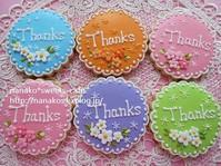 Thanksのアイシングクッキー - nanako*sweets-cafe♪