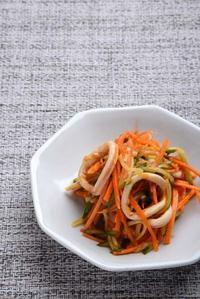 いかとにんじんの韓国風サラダ - るみログ