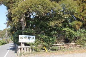 【船引神社】神木の清武の大クス、寛治元年(1087)の創建 - ヤスコヴィッチのぽれぽれBLOG