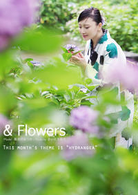 &Flowers:雨でこそ、紫陽花!でもってプロモデルと浴衣はどや! - 東京女子フォトレッスンサロン『ラ・フォト自由が丘』とさいとうおり