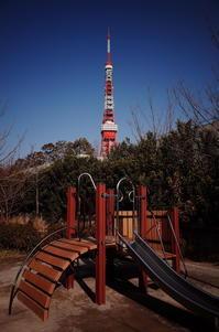 東京タワー2229 - 日々是闘い。〈木村光一の独白〉