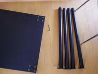天板だけ取り替えてみた。ダイニングテーブルのリメイク - 手製本クリエイター&切絵コラージュ作家 yukai の暮らしを愉しむヒント