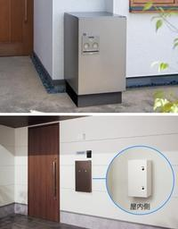 宅配ボックス - まるぜん住宅設備ブログ「いつも前むき」
