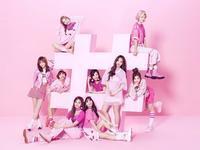 TWICE、日本デビュー記念スペシャル!6月29日(木) 17:00~LINE LIVEを生配信 - Niconico Paradise!
