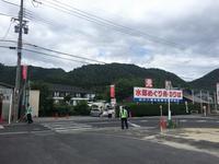滋賀遊食 ティファニーで牛肉を・・ 水郷巡りと ラ・コリーナ 滋賀県近江八幡 - 楽食人「Shin」の遊食案内