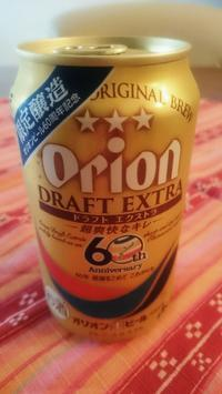 60年 - 京都ときどき沖縄ところにより気まぐれ