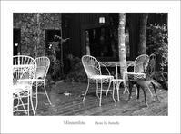 雷雨の後 - Minnenfoto