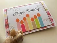 ダイカットパーツ×カラー無地マステでポップアップ誕生日カード - てのひら書びより