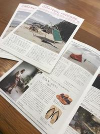 ORANGE PRESS/JUIN 2017 No.55 - 下駄げたライフ